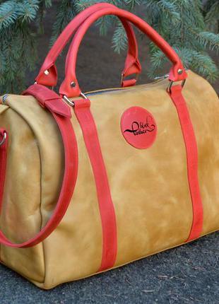Саквояж / дорожная кожаная сумка желто-красного цвета