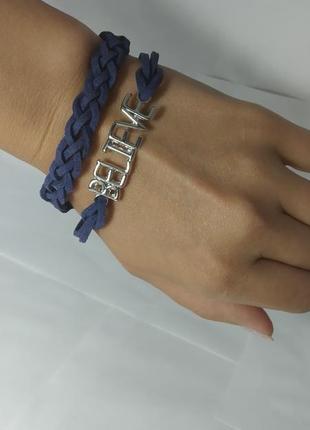 Стильный замшевый синий браслет