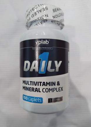 Витамины Дейли , Ультра мен , ультра вумен