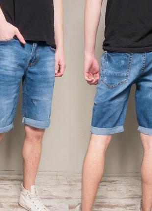 Мужские джинсовые шорты 29,30,31,32,33,34,36 р. вьетнам