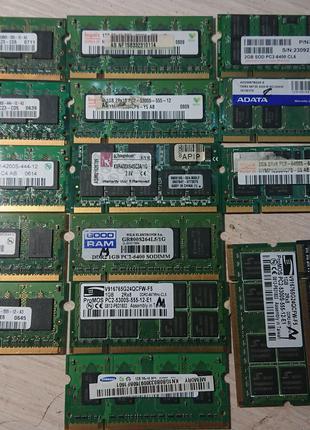 Оперативна пам'ять нотубук\ оперативная память\ оперативка