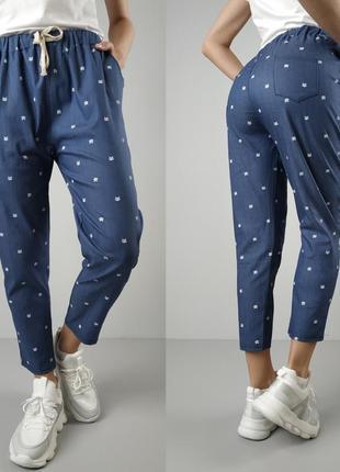 Коттоновые брюки 😍( разные цвета)