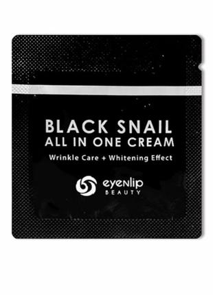 Антивозрастной крем с черной улиткой eyenlip, пробник