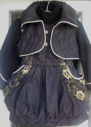 На девочку  нарядное теплое платье - куртка плащ с вязаным рук...