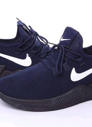 Кросовки Nike Foam. Размер-44,45