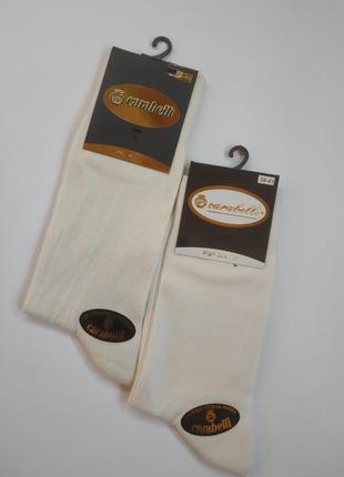 Хлопковые мужские носки carabelli