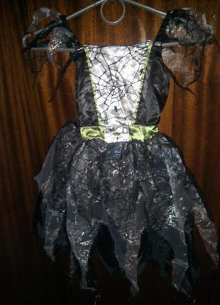 Карнавальное платье ведьмы маскарадное на хэллоуин девочке