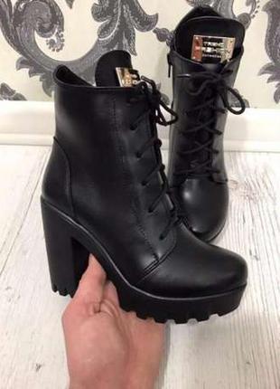 Женские ботинки кожаные демисезон осень весна натуральная кожа...