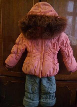 Тёплый зимний комбинезон куртка и штаны на девочку на халофайбере