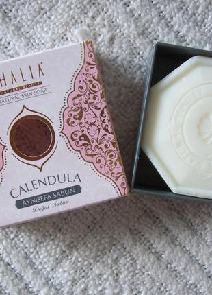 Натуральное мыло с экстрактом календулы thalia, 125 г.