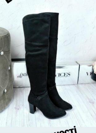Женские сапоги ботфорты на небольшом каблуке