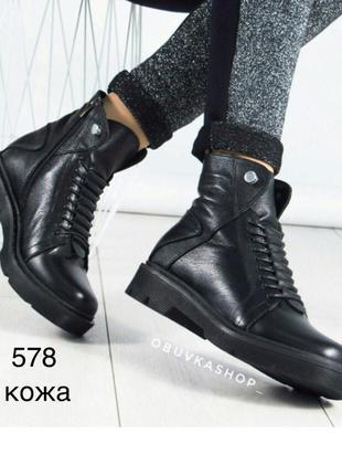 Зимние кожаные ботинки берцы черные