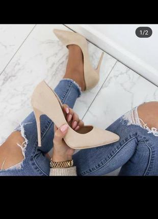 Бежевые замшевые туфли лодочки 40