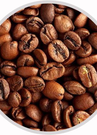Кофе в зёрнах (молотый) Арабика ИНДИЯ - India plantation 1кг.