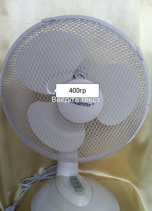 Настольный вентилятор Maestro