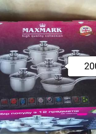 Набор посуды MAXMARK Vase 12 предметов (MK-VS8512A)