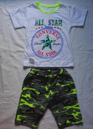 Новый летний комплект футболка шорты для мальчика