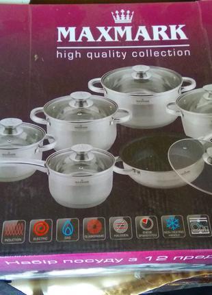 Набір посуду Maxmark 12 предметів (MK-3512А)