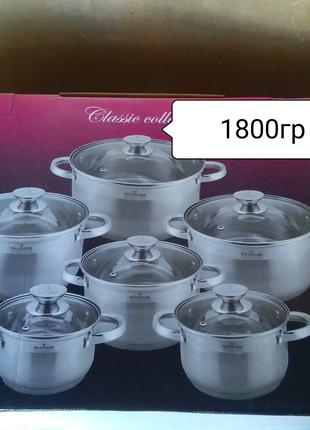 Набір посуду Maxmark 12 предметів (MK-3512B)