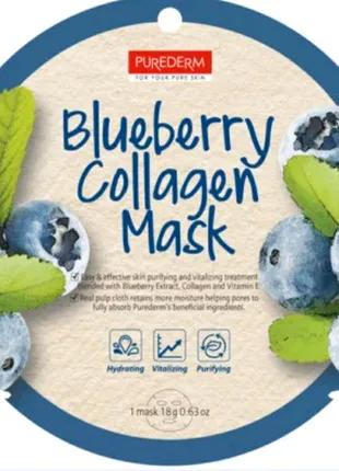 Тканевая маска для лица с коллагеном и экстрактом черники PUREDER