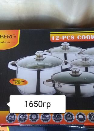Набор посуды  Edenberg EB-4010