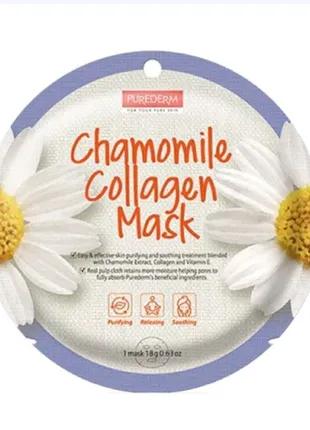 Тканевая маска с ромашкой Purederm