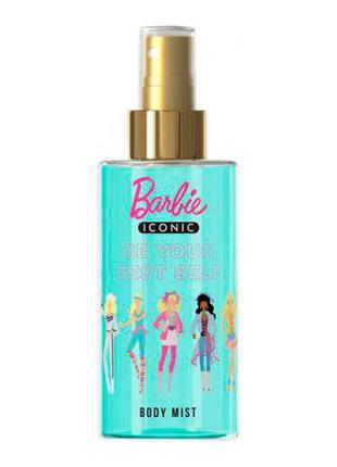 Спрей для тела bi-es barbie iconic be your best self 150 мл