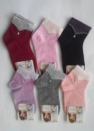 Носки детские для девочек гламурные