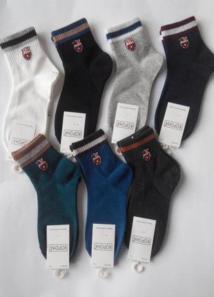 Носки детские для мальчиков со значком фк барселона fc barcelona