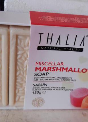 Натуральное мицеллярное мыло marshmallow thalia