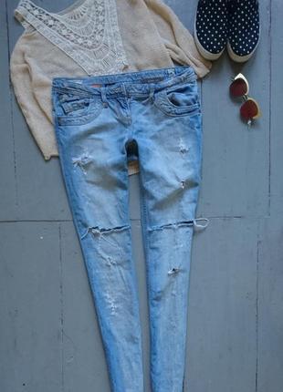 Актуальные джинсы скинни рваные с потертостями высокий рост №231