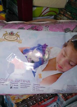Детскле одеяло с подушкой