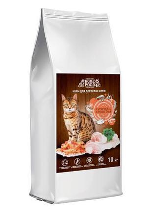 Корм Homefood для взрослых котов Креветка и Курочка 10 кг