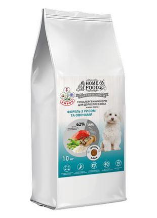 Корм для щенков малых пород c форелью и рисом Home Food 10 кг