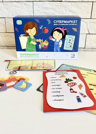 """Развивающая игра """"Учим английский. Супермаркет"""""""