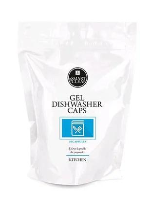 Гель Для Посудомоечной Машины В Капсулах