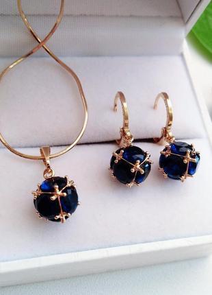 Набор с синими камнями, серьги, кулон, цепочка, медзолото