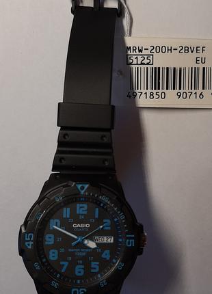 Годинник наручний кварцовий Casio MRW-200H-2BVEF