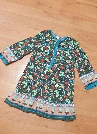 Распродажа! 1+1=3! красочное платье