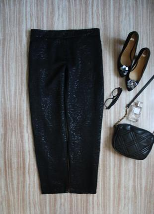 Актуальные укороченные зауженные нарядные брюки №123