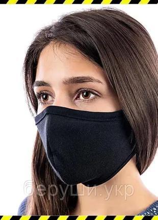 Защитная маска на лицо многоразовая Silenta Woman, Черная
