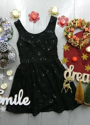 Нарядное платье с красивым декором  №540