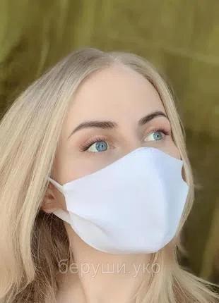 Маска на лицо / маска для лица защитная многоразовая Silenta