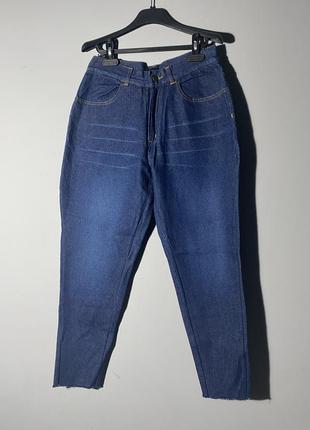 Джинсы темно синие . высокая посадка узкие мам джинсы