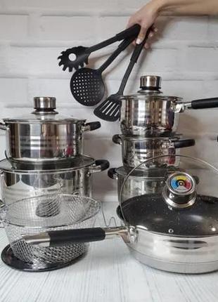 Набор Кухонной Посуды German Family GF-2021 Black Набор Кастрю...