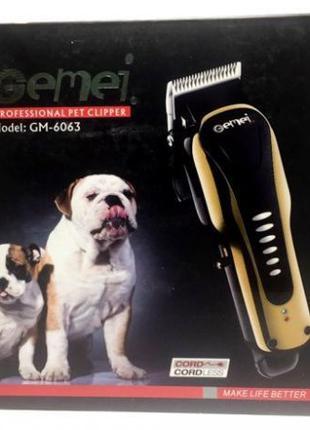 Машинка для стрижки собак и кошек Gemei GM-6063