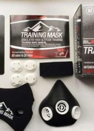 Маска для спорта Training Mask Elevation 2.0 размер М на вынос...