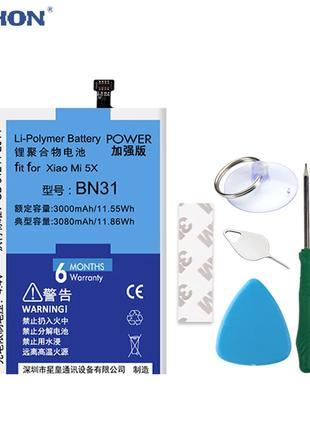Аккумуляторная батарея NOHON BN31 Xiaomi Redmi Note 5A mi5x miA1