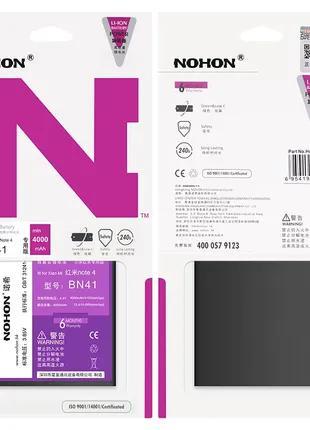 Аккумуляторная батарея NOHON для Xiaomi Redmi Note 4 BN41 4000mAh
