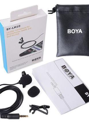 Петличный микрофон (петличка) Boya BY-LM10